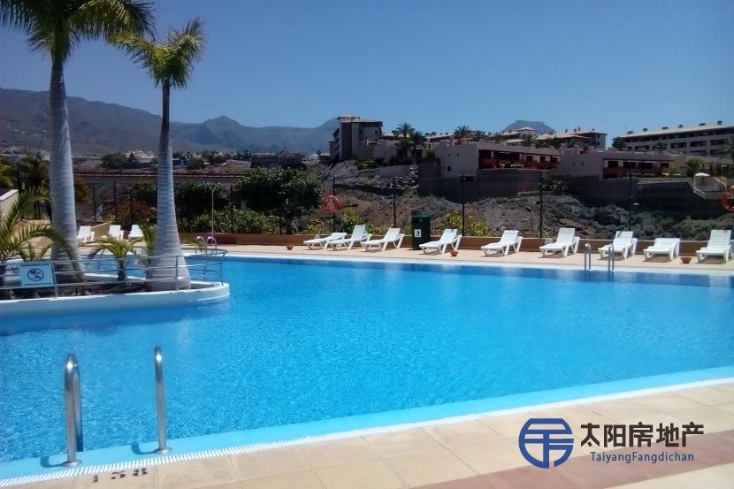 Apartamento en Venta en Armeñime (Santa Cruz de Tenerife)