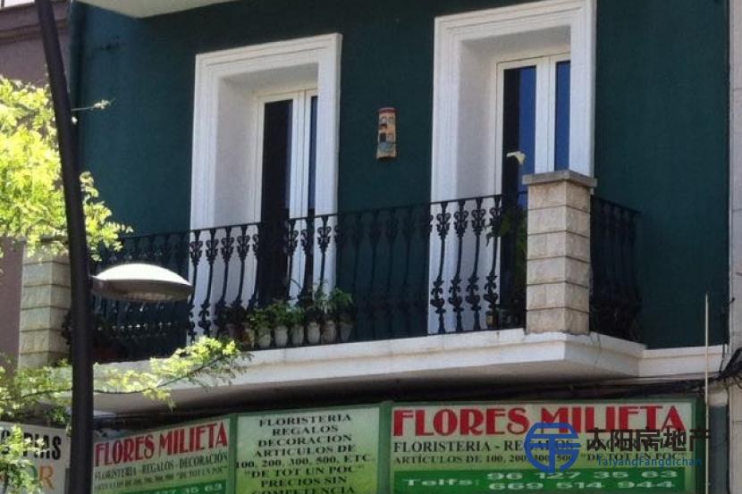 销售位于Albal (瓦伦西亚省)市中心的独立房子
