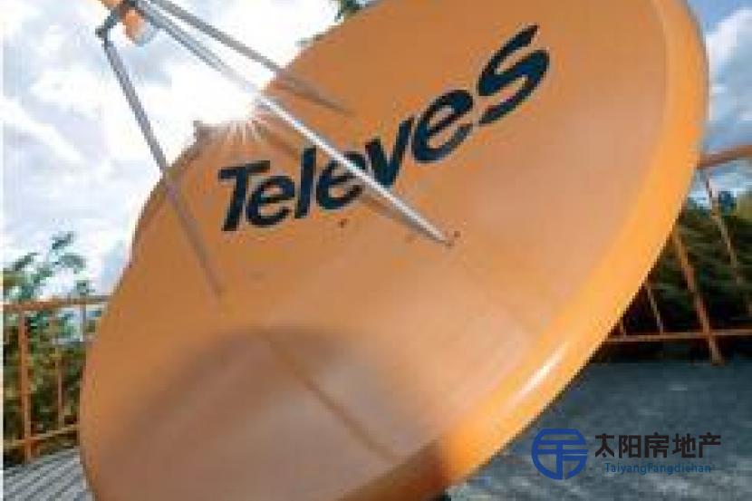 OPORTUNIDAD. EMPRESA SERVICIOS TELECOMUNICACIONES Y VENTA EQUIPOS ELECTRONICOS