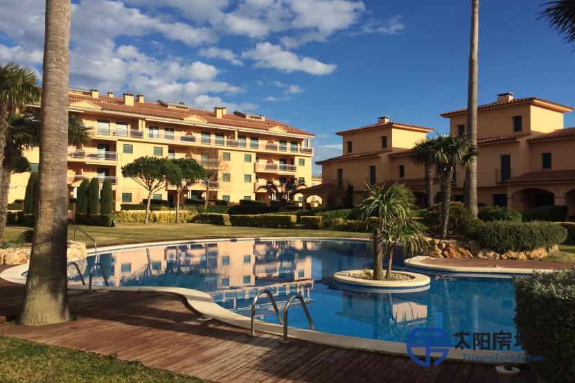 Apartamento en Venta en Pals (Girona)