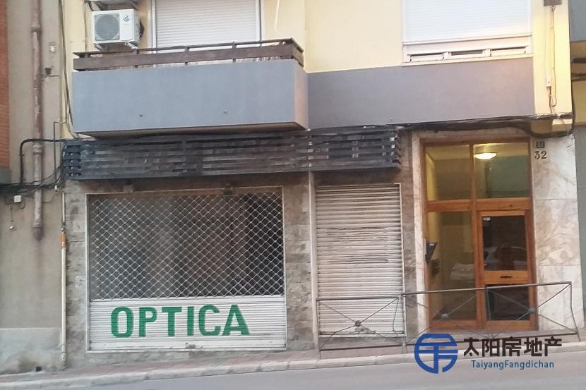 销售位于Riba-Roj...