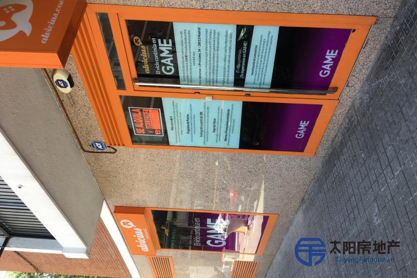 Local Comercial en Alquiler en Madrid