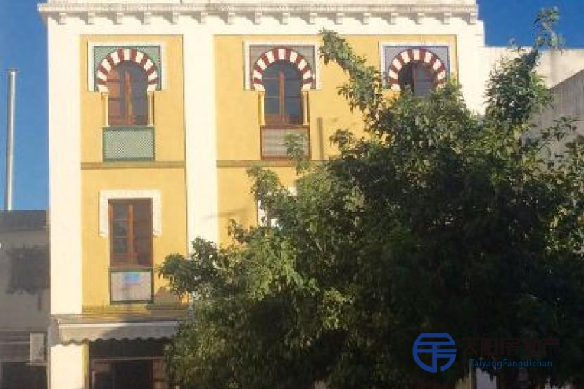 Apartamento en Venta en Cordoba (Córdoba)