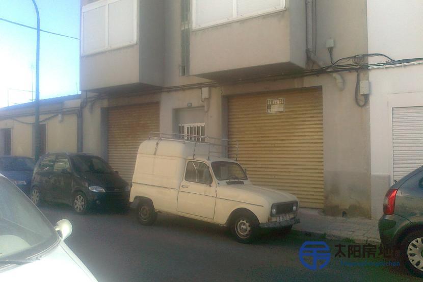 Local Comercial en Venta en Palma De Mallorca (Baleares)