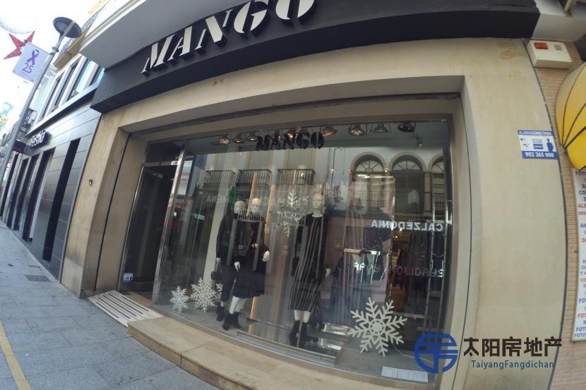 Local Comercial en Alquiler en Ronda (Málaga)