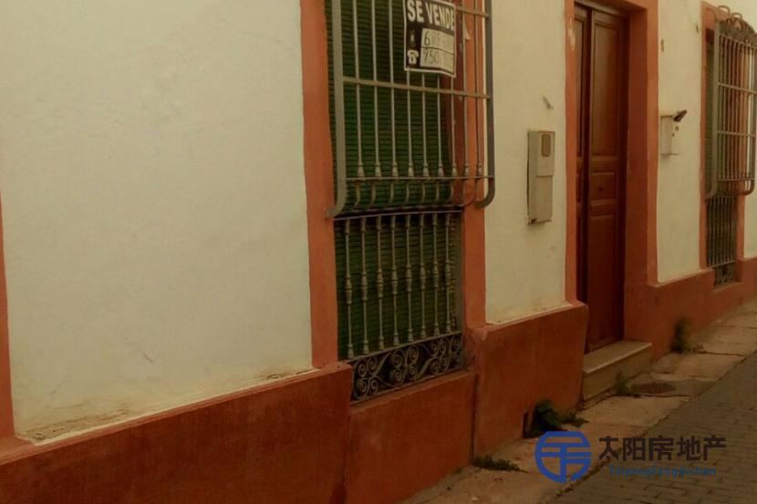 Casa en Venta en Alhama De Almeria (Almería)