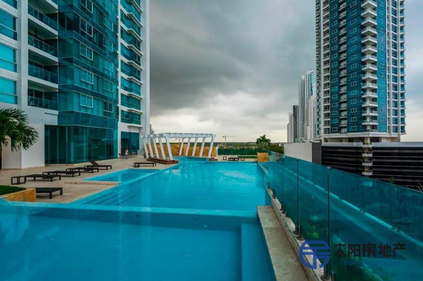 Apartamento en Venta en Panamá