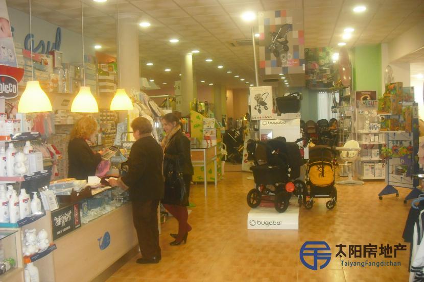Local Comercial en Venta en Cartagena (Murcia)