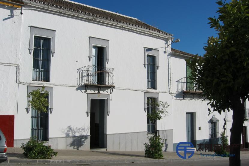 Casa en Venta en Montellano (Sevilla)