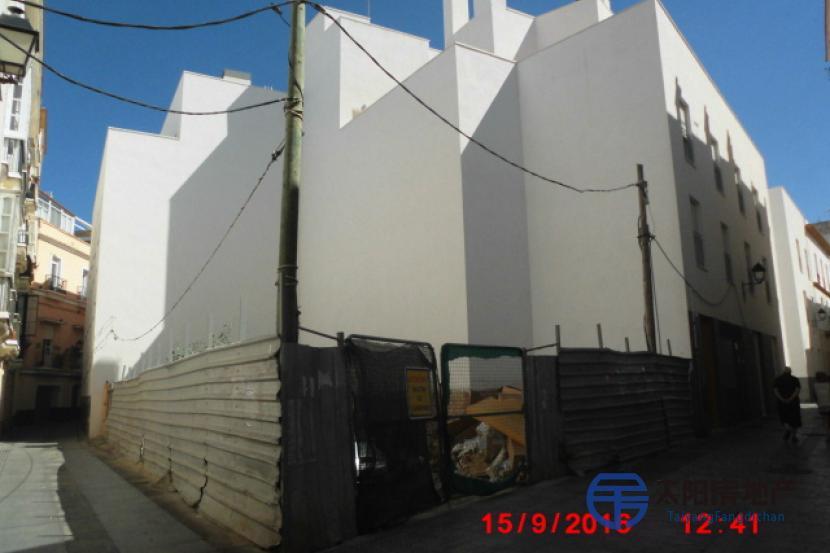 Terreno en Cádiz Centro