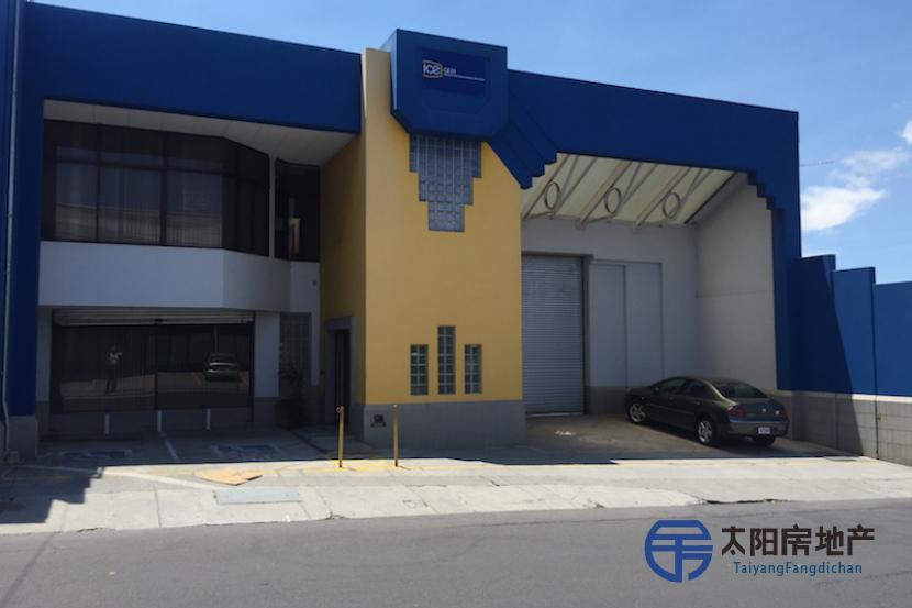 销售位于Hospital (San José)市中心的大楼