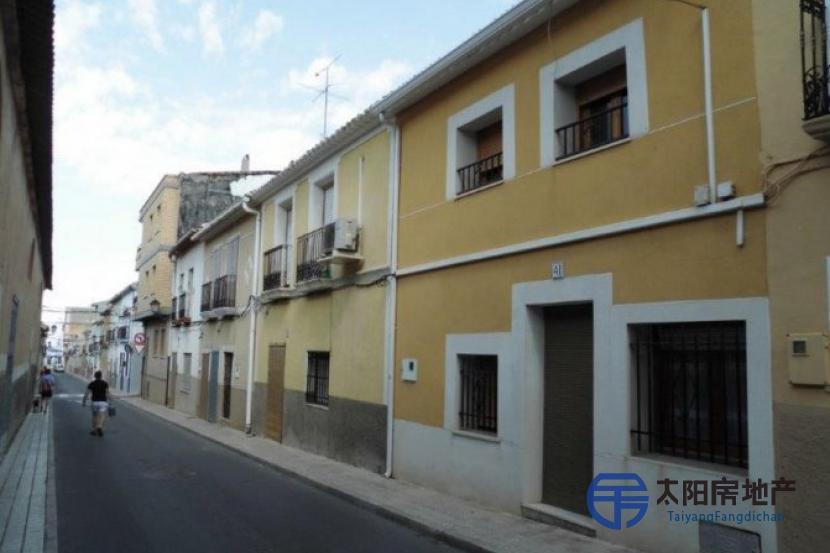 Casa en Venta en Pinos (Alicante)