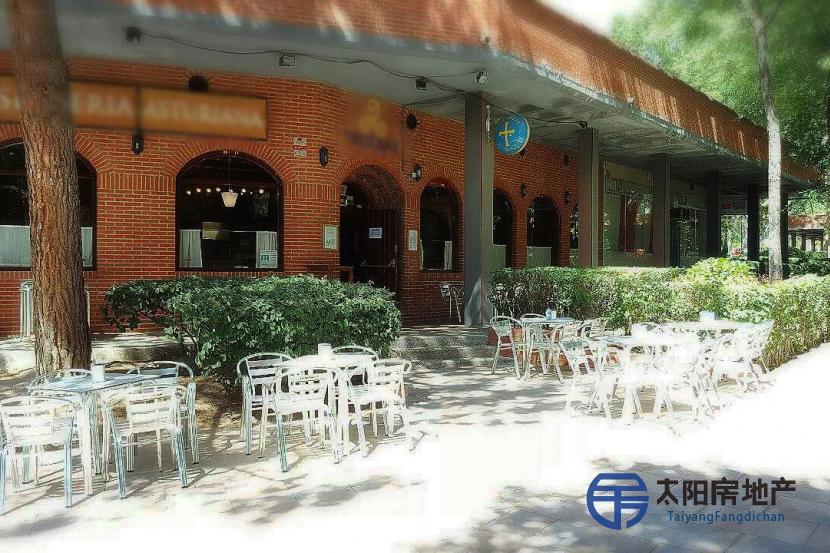 Alquiler Venta Cafetería Restaurante