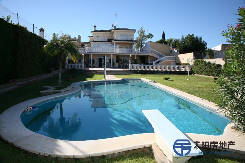 销售位于Villanueva Del Ariscal (塞维利亚省)的别墅