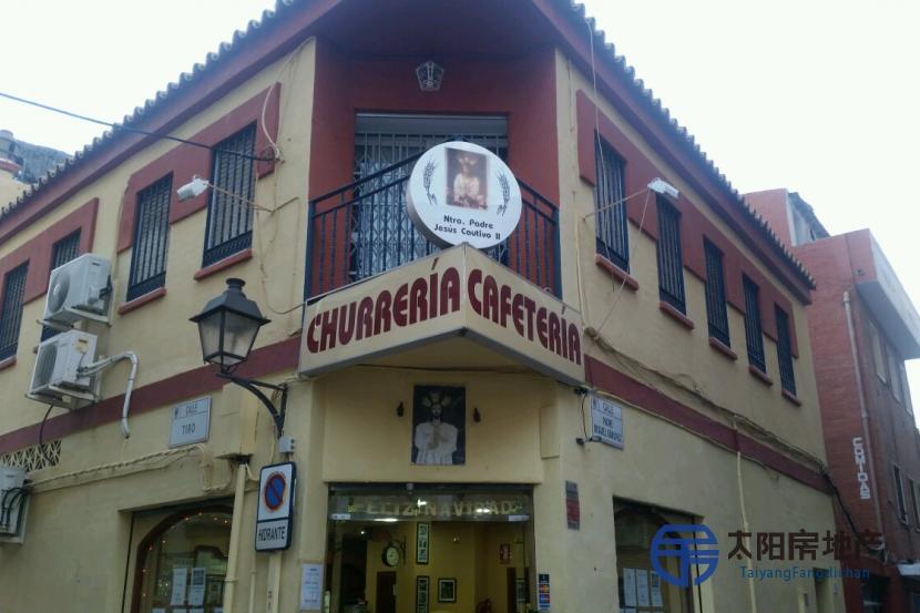 CAFETERIA CONFITERIA CHURRERIA