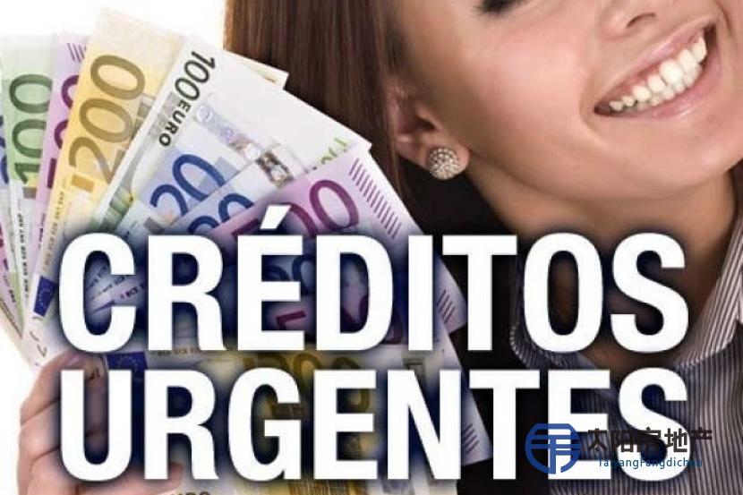ACUERDO DE CRÉDITOS Y FINANZAS