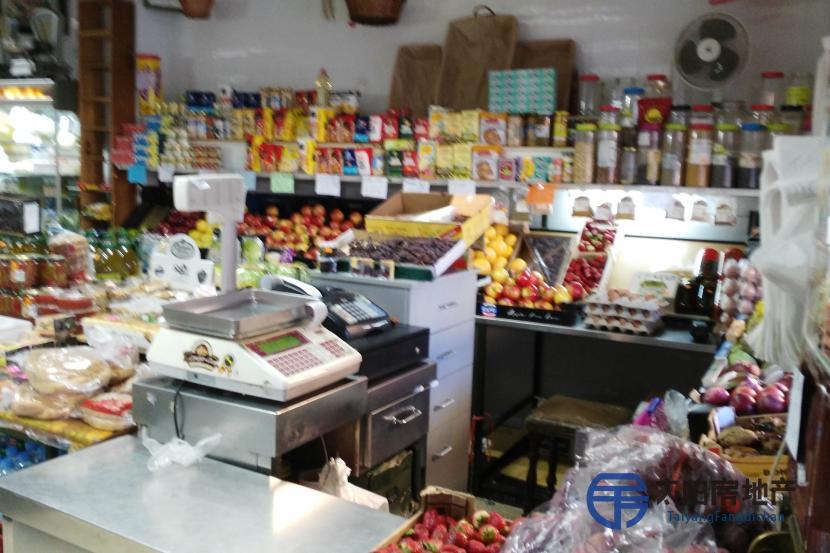 销售位于Arroyo De La Miel (马拉加省)的商业店铺