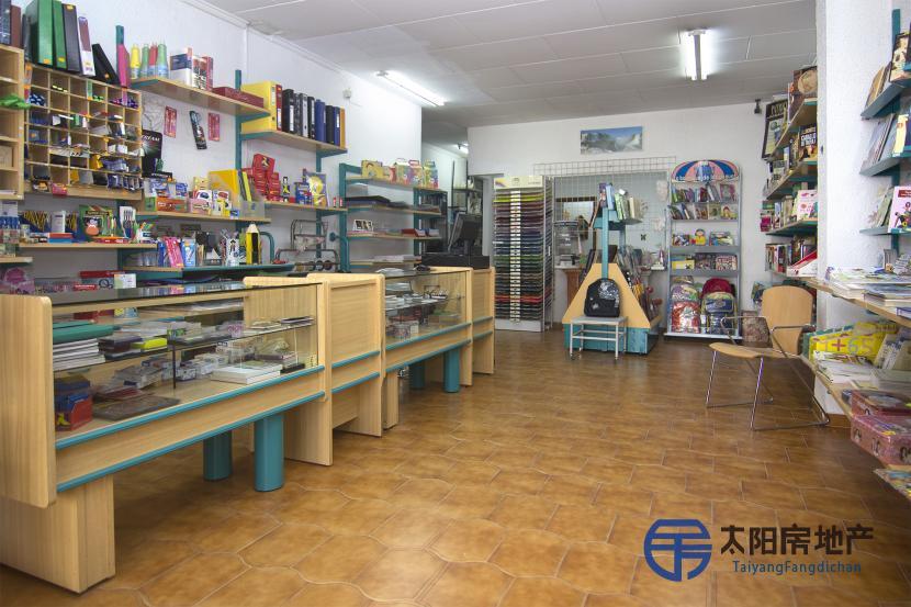 Local Comercial en Venta en Torrent (Valencia)