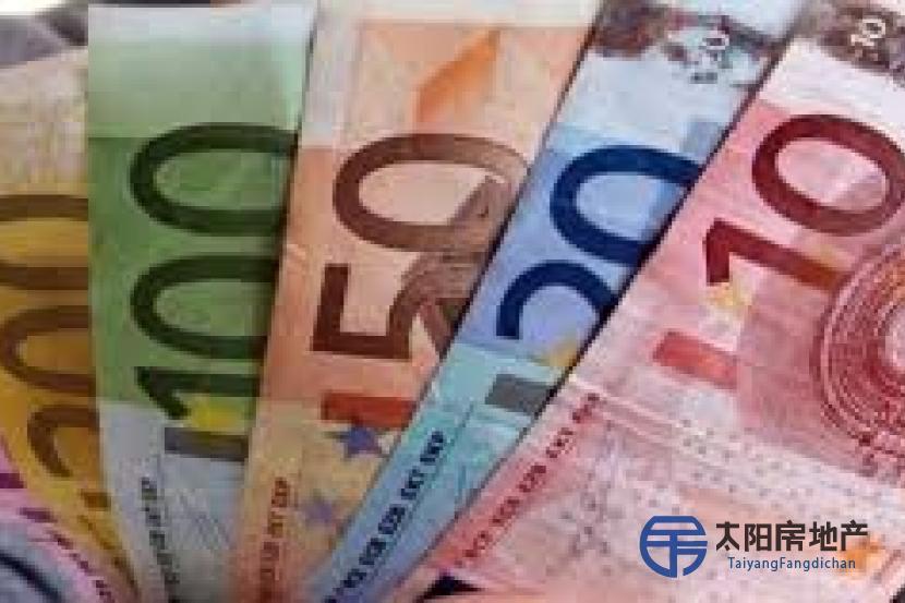 Especial promoción de final Dinero de préstamos listos rápido y urgente