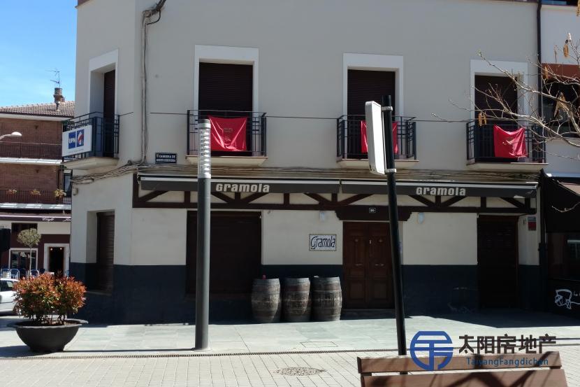 Local Comercial en Alquiler en Mendavia (Navarra)