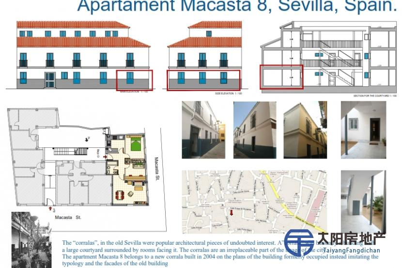 塞维利亚出售公寓...