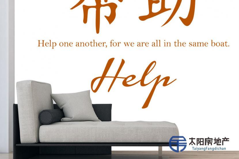 http://helptomesurvive.over-blog.com/2017/05/helpvenezuela.html