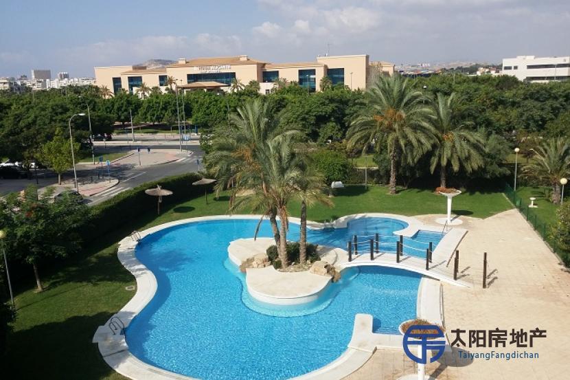 Apartamento en Venta en Sant Joan D´Alacant (Alicante)