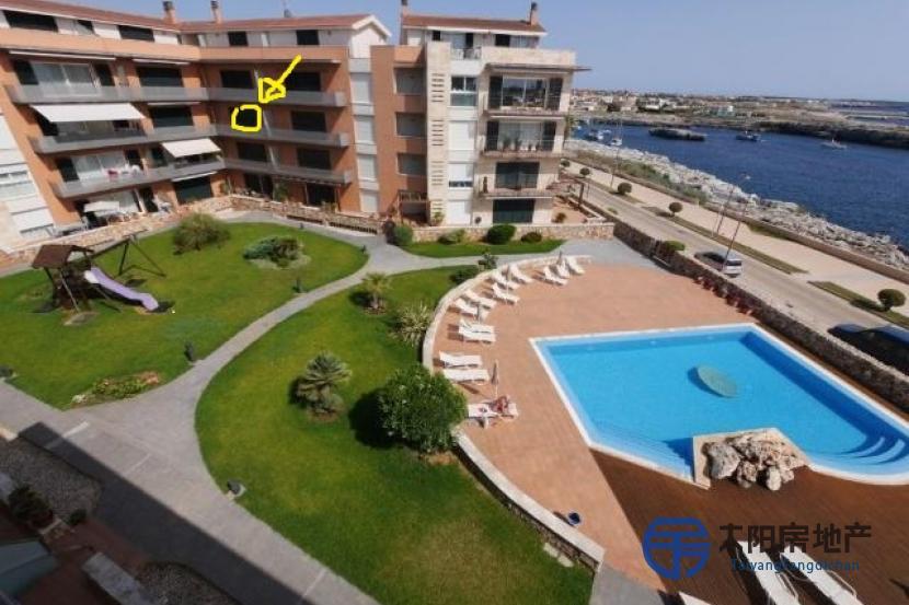 Apartamento en Venta en Menorca (Baleares)