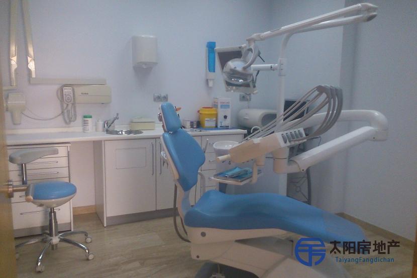 Se traspasa centro odontológico
