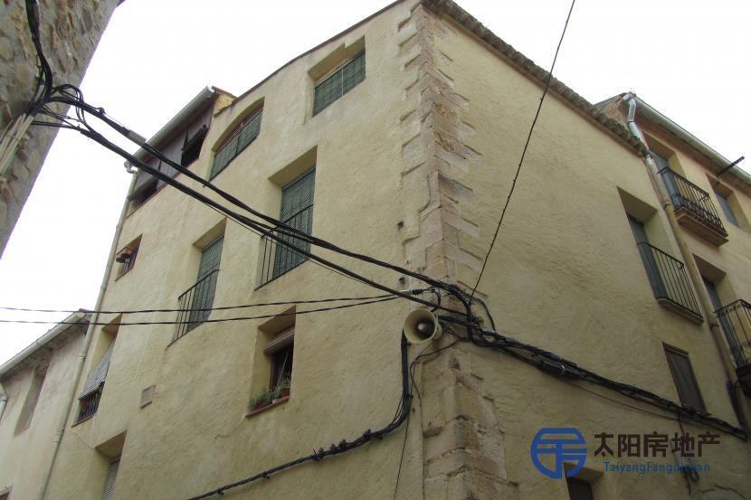 Vivienda Unifamiliar en Venta en Margalef (Tarragona)