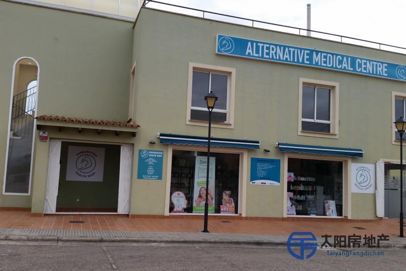 CENTRO DE MEDICINA ESTÉTICA Y ALTERNATIVA CON PARAFARMACIA