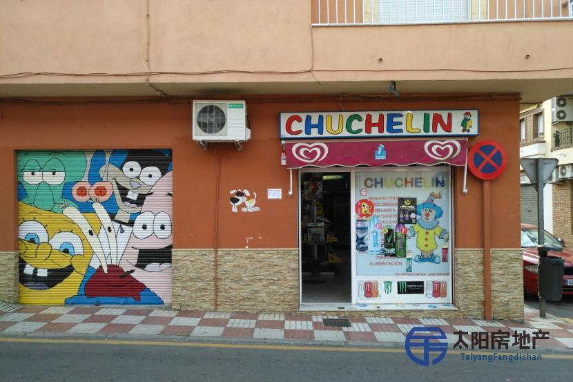 SE TRASPASA TIENDA DE CHUCHES ARMILLA
