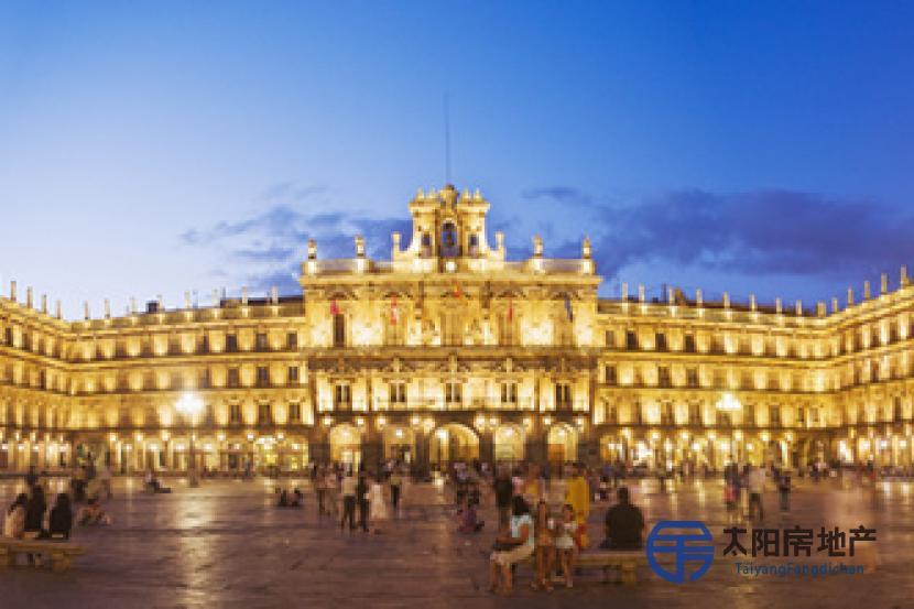Edificio en Venta en Salamanca Centro (Salamanca)