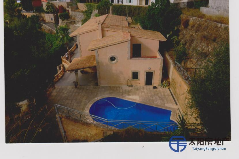 Chalet en Venta en Palma De Mallorca (Baleares)