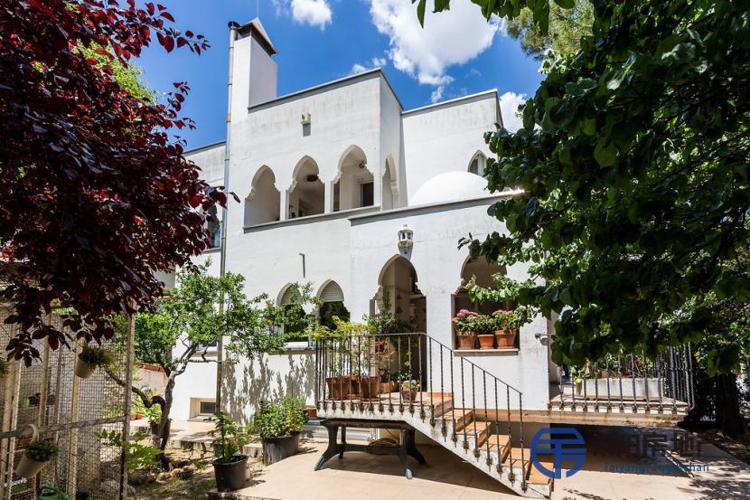 销售位于Arganda Del Rey (马德里省)市外的非家庭用房