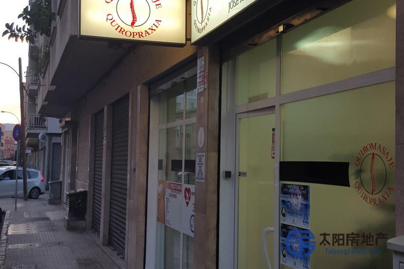 销售位于Palma De Mallorca (巴利阿里省)的商业店铺