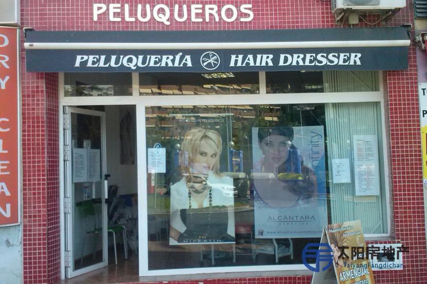 销售位于Benalmadena Costa (马拉加省)的商业店铺