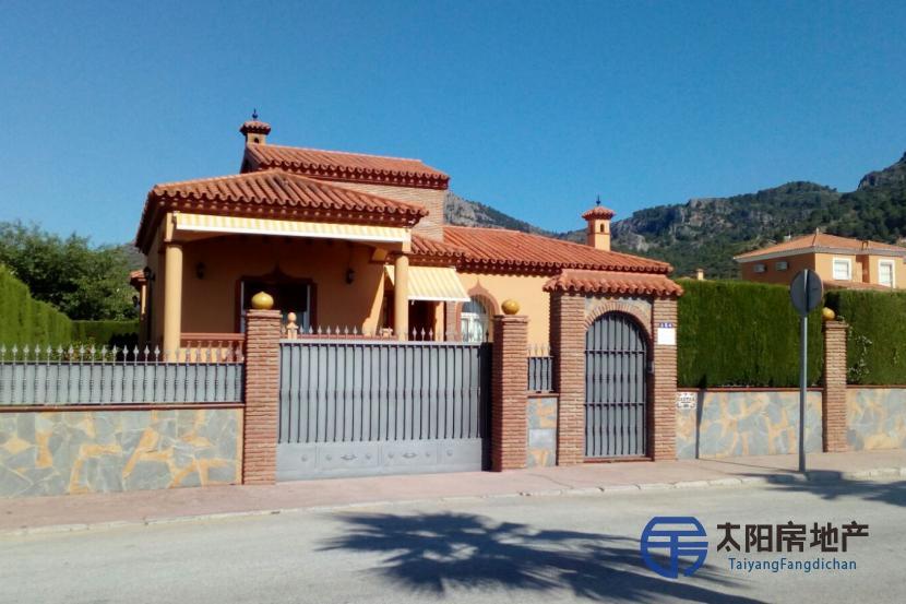 Chalet en Alquiler en Alhaurin De La Torre (Málaga)