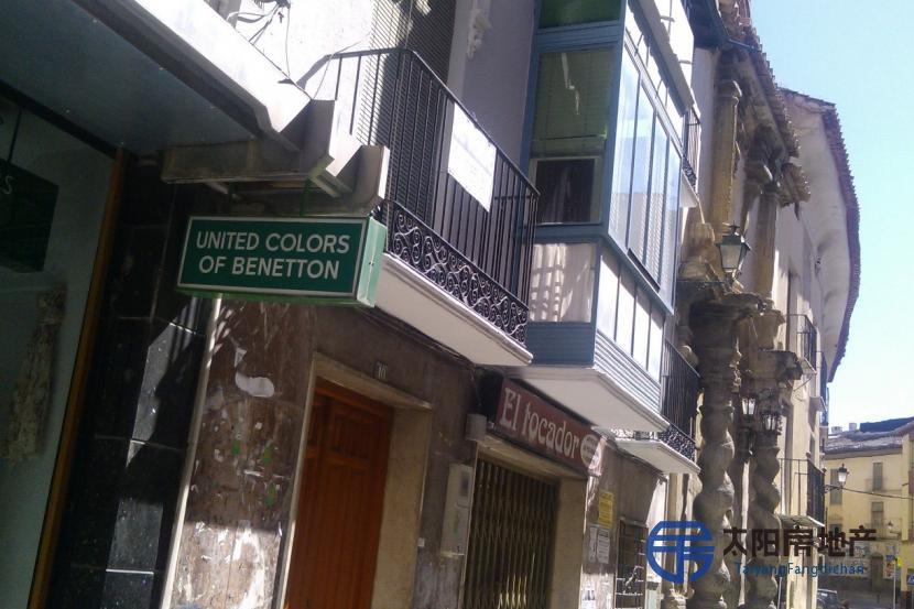 Local Comercial en Venta en Baza (Granada)