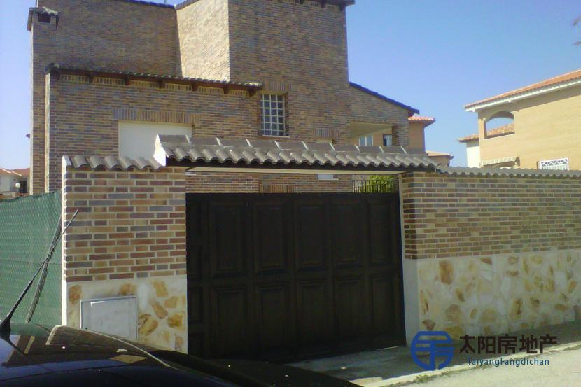 Chalet en Venta en Mentrida (Toledo)