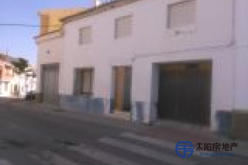 Casa en Venta en Caniles (Granada)