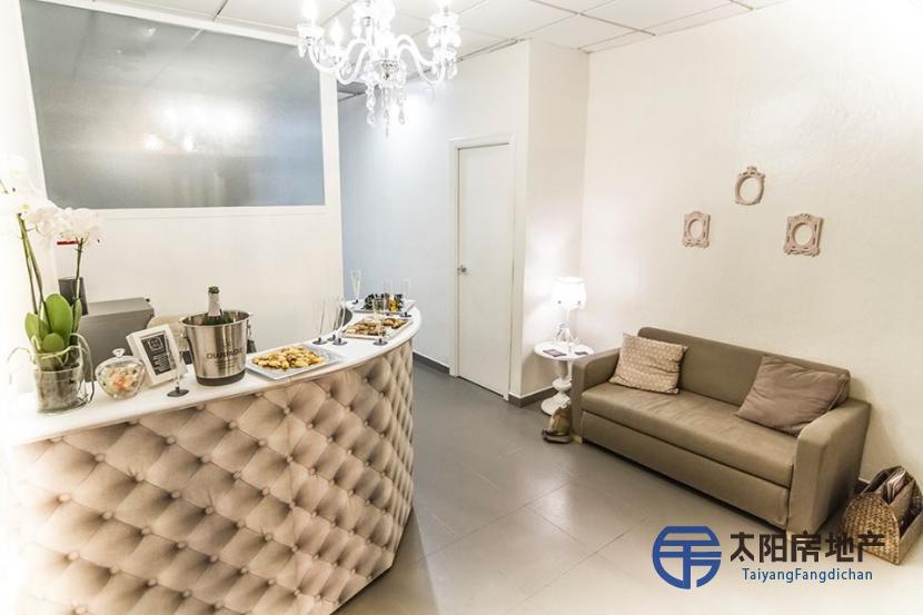 Centro de estética y masaje