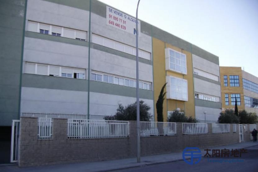 Edificio en Venta en Getafe (Madrid)