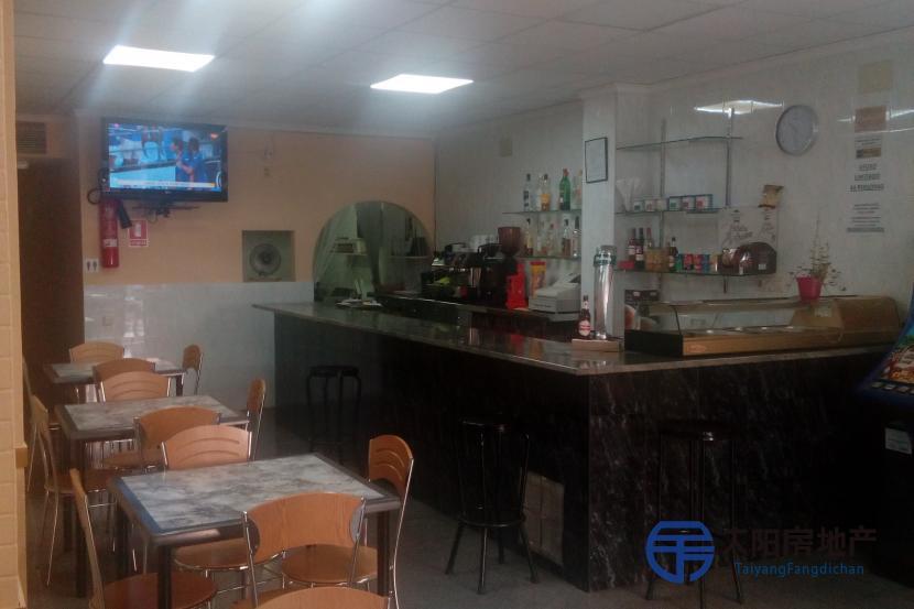 Bar cafetería rest