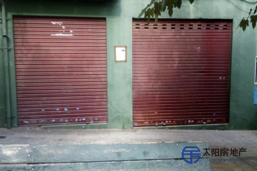 Local Comercial en Venta en Badalona (Barcelona)