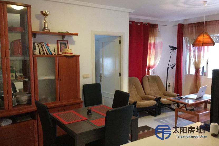 Apartamento en Venta en Torrevieja (Alicante)