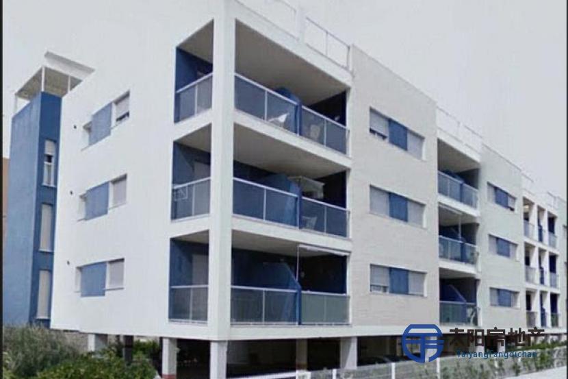 Apartamento en Venta en Piles, De (Playa) (Valencia)