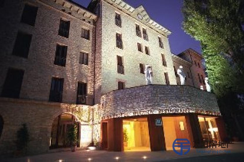 瑞贾娜SPA酒店