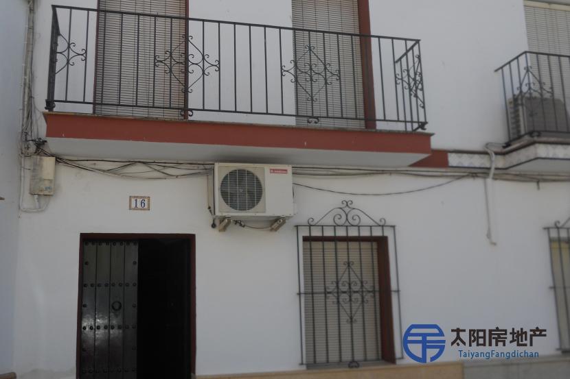Edificio en Venta en Carmona (Sevilla)