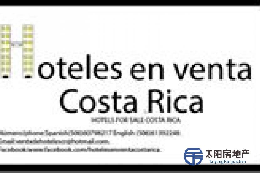 For sale hotels in the beach,mountain and city in Costa Rica!!